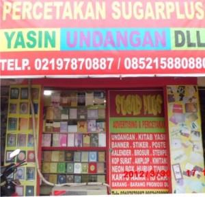 TOKO_KAD_KAHWIN_MURAH_di_Jakarta